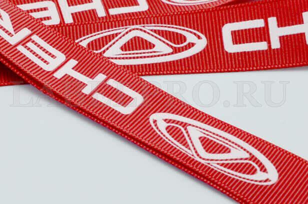 Ленты с логотипом на заказ